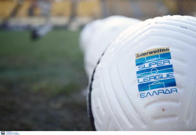 "Superleague: Επικίνδυνη έξοδος της ΑΕΚ στα Γιάννινα και ""μάχη"" στην Τρίπολη"