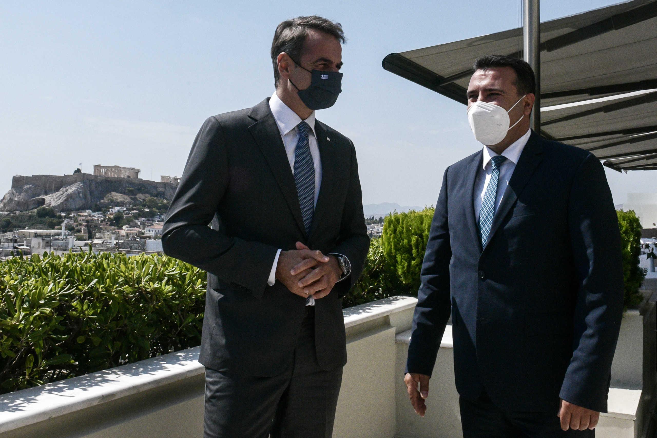 Ζάεφ: Διακυβερνητική διάσκεψη Ελλάδας – Βόρειας Μακεδονίας στην Αθήνα