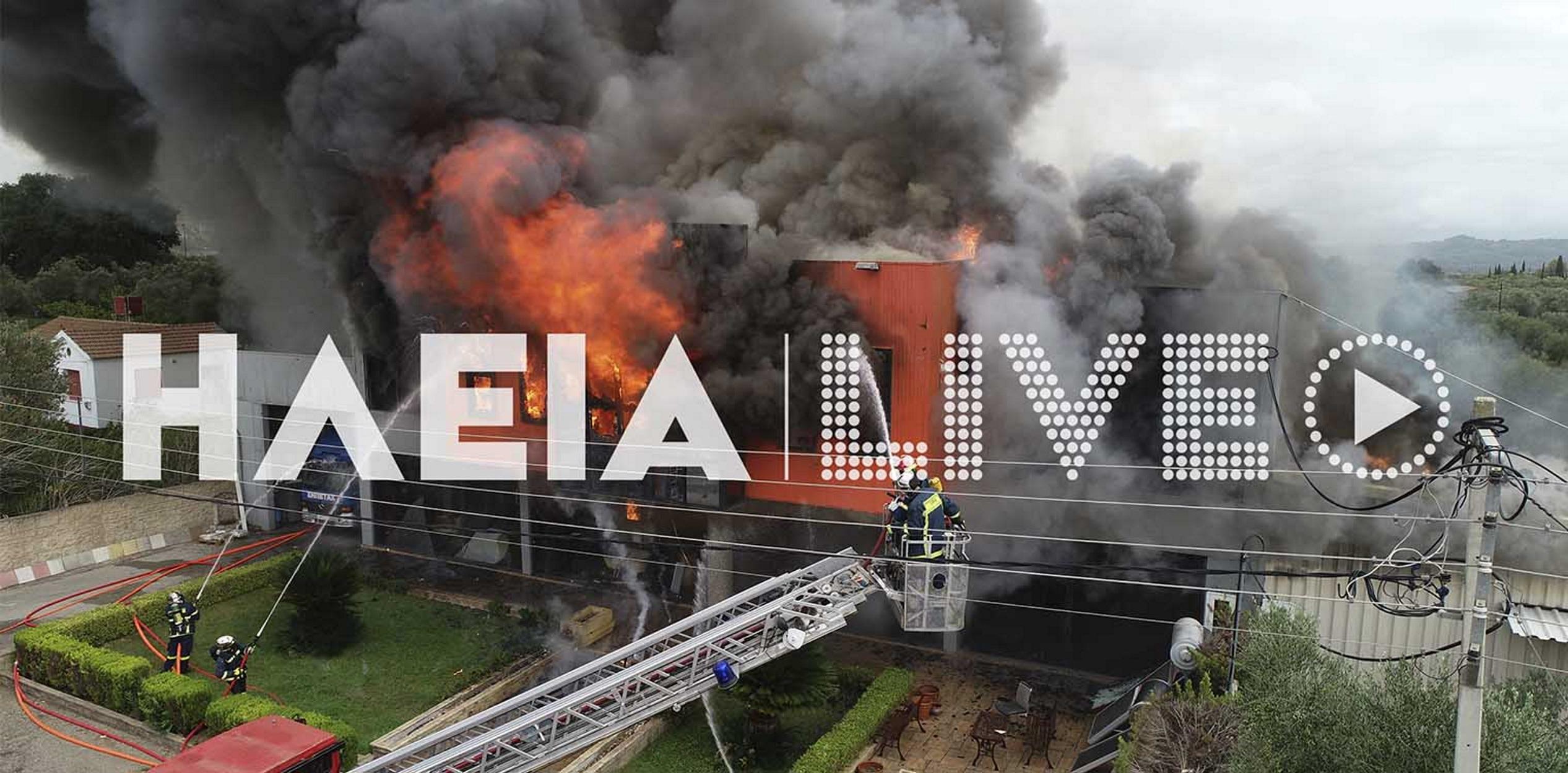 Πύργος Ηλείας – κόλαση του Δάντη: Μεγάλο κατάστημα έγινε στάχτη από φωτιά (video)