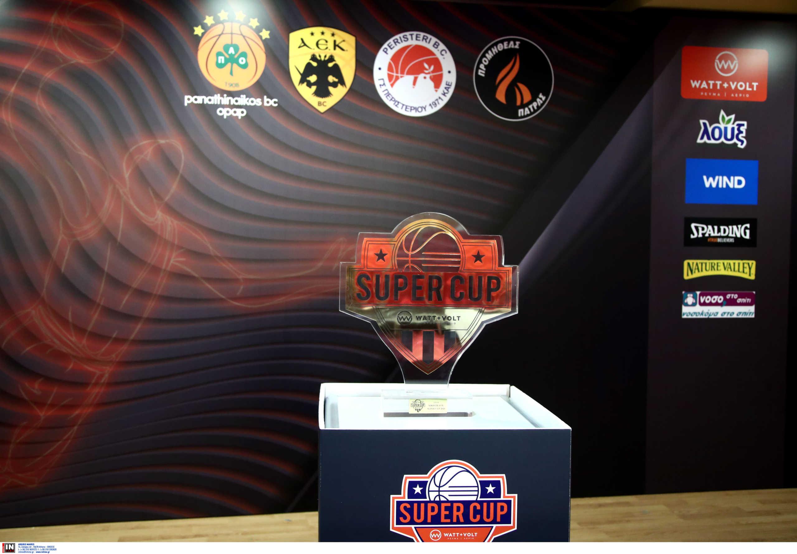 1o Super Cup μπάσκετ: Ανέτοιμοι αλλά ανυπόμονοι δήλωσαν στη συνέντευξη Τύπου οι φιναλίστ
