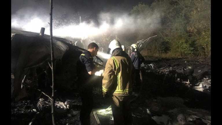 Ουκρανία: Ανθρώπινο λάθος και πρόβλημα στον κινητήρα οι αιτίες της συντριβής του μεταγωγικού Antonov-26
