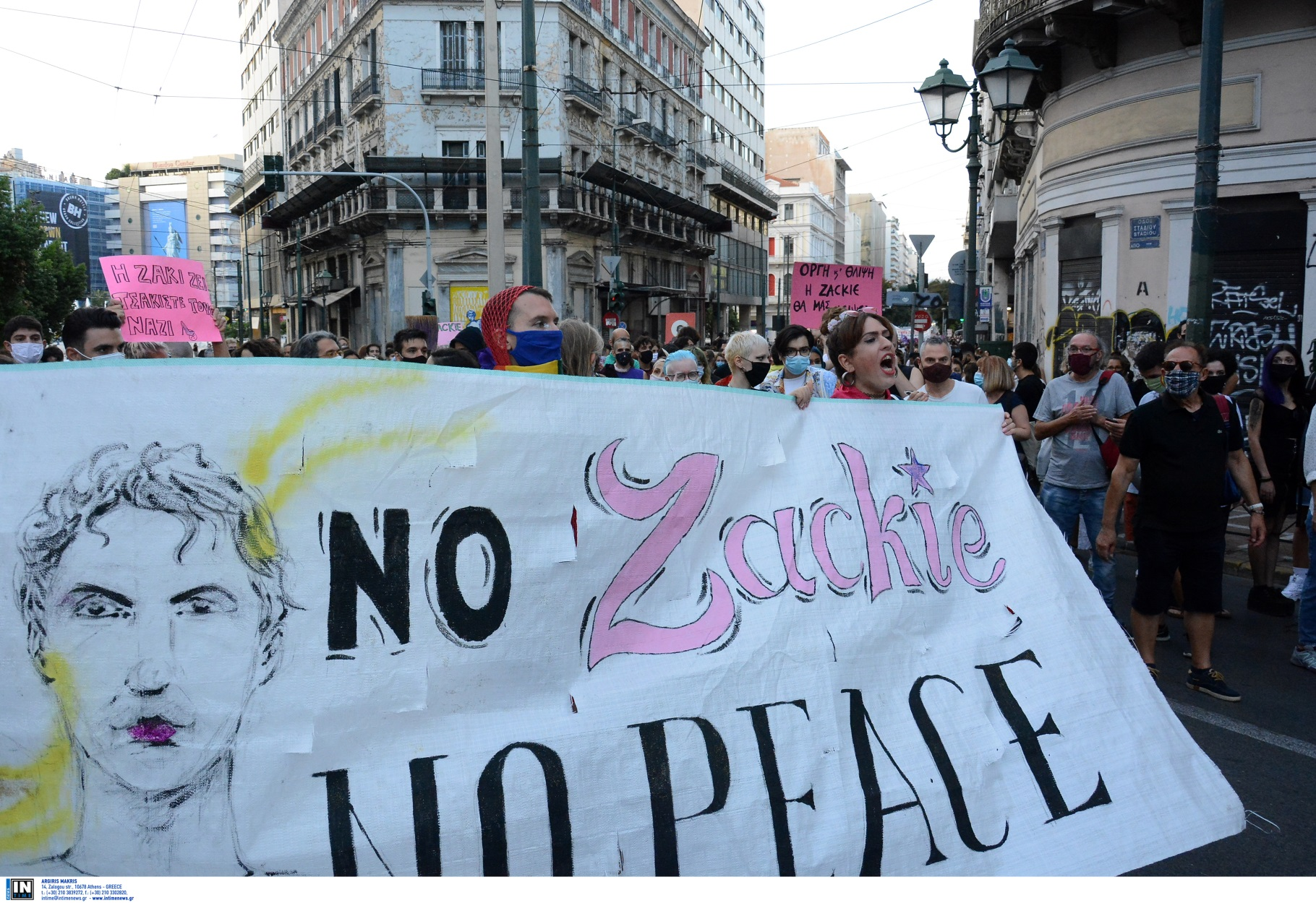 Ζακ Κωστόπουλος: Πορεία διαμαρτυρίας για τα δύο χρόνια από τη δολοφονία του (pics)