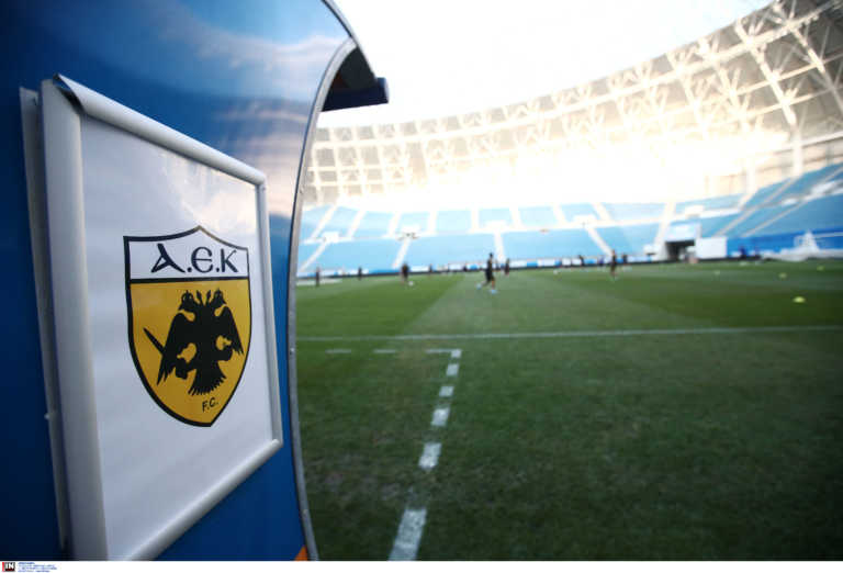 Κλήρωση Europa League: Δύσκολα για την ΑΕΚ! Όλα τα