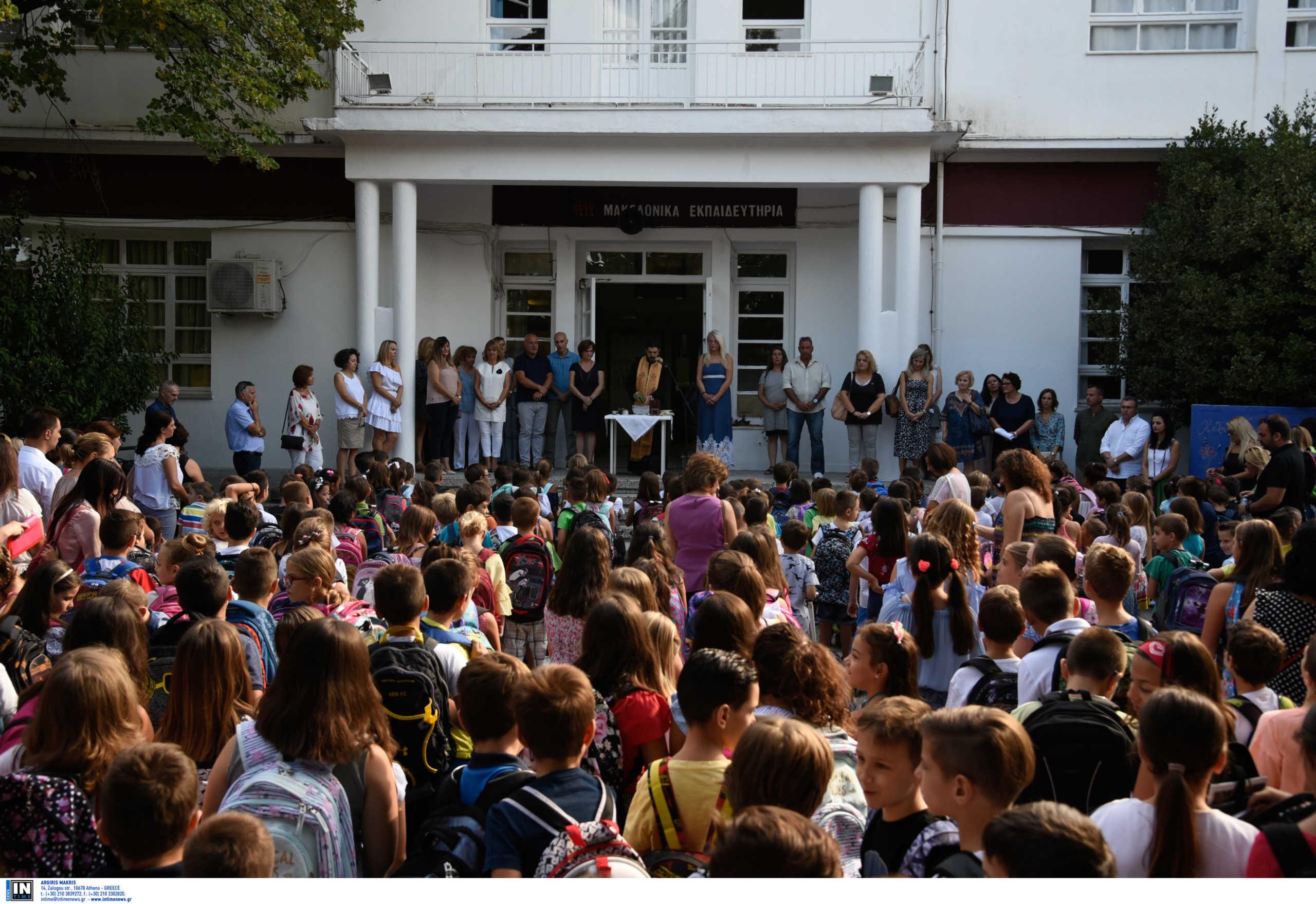 Έτσι θα γίνει ο αγιασμός στα σχολεία – Αναλυτικά η εγκύκλιος του υπουργείου Παιδείας