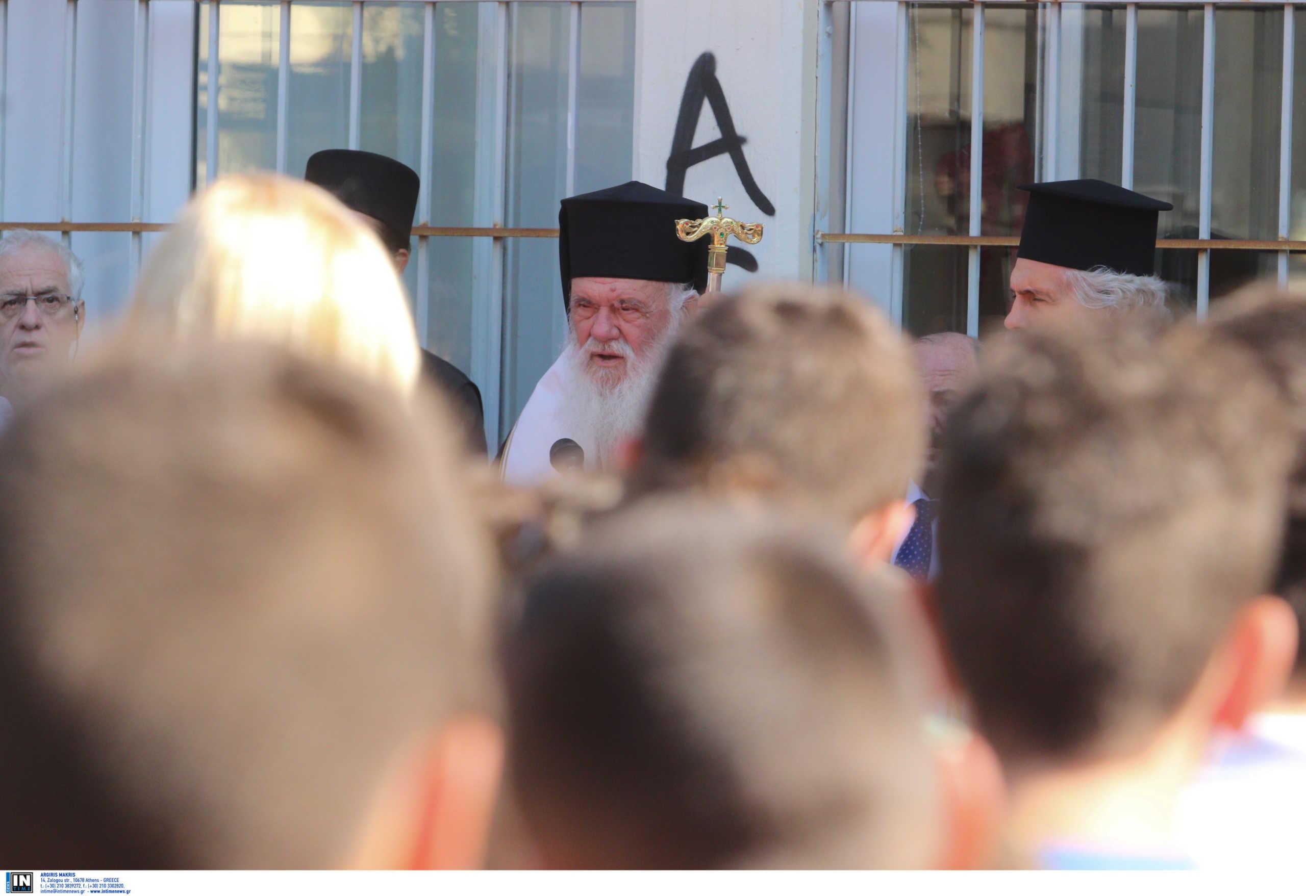 Άνοιγμα σχολείων: Έτσι θα γίνει ο αγιασμός στις 14 Σεπτεμβρίου