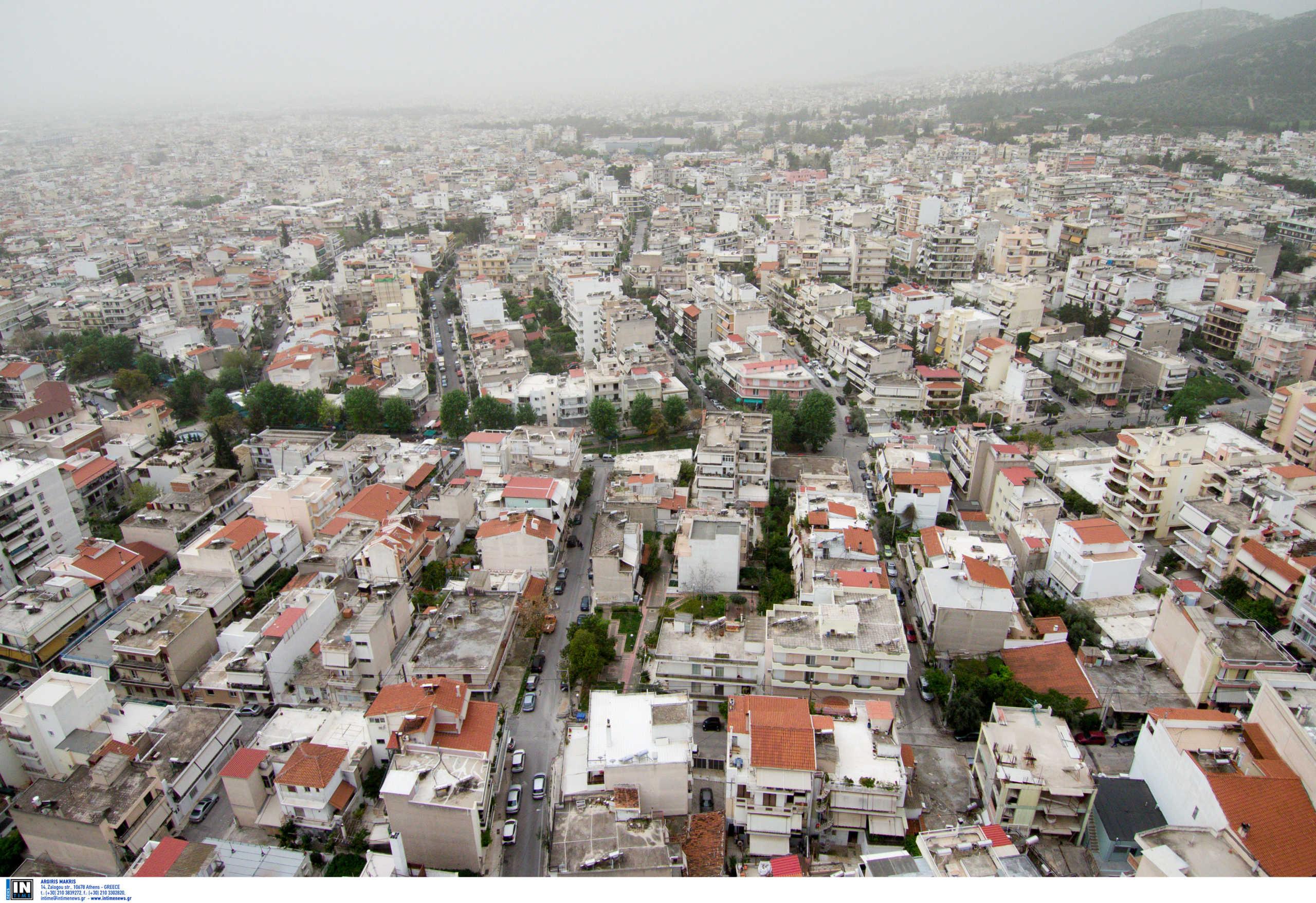 Μειωμένα ενοίκια: Το χρώμα του χρήματος θα δουν από σήμερα οι ιδιοκτήτες ακινήτων