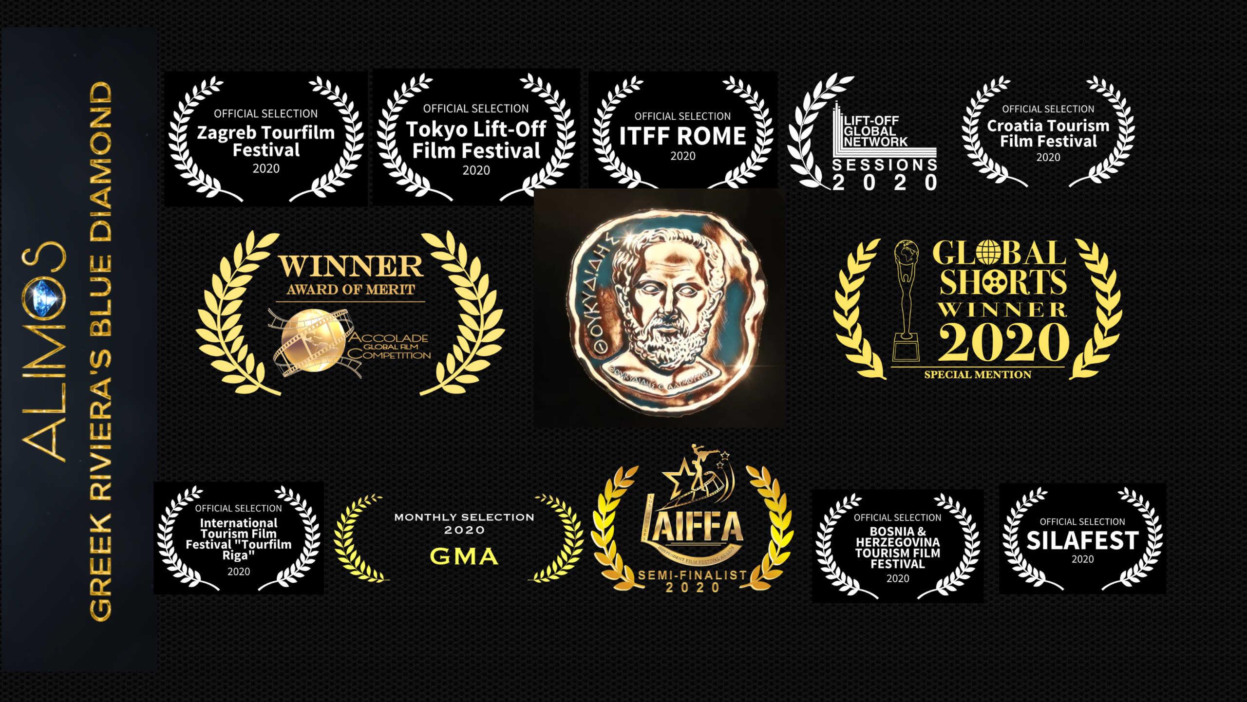 Διεθνή βραβεία και διακρίσεις στο ντοκιμαντέρ του Νίκου Μαστοράκη για τον Άλιμο