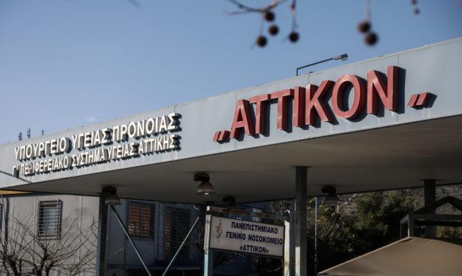 Αττικόν: «Έπρεπε να είχαν βγει 50 με 60 άτομα σε καραντίνα» – Κραυγή αγωνίας των εργαζομένων