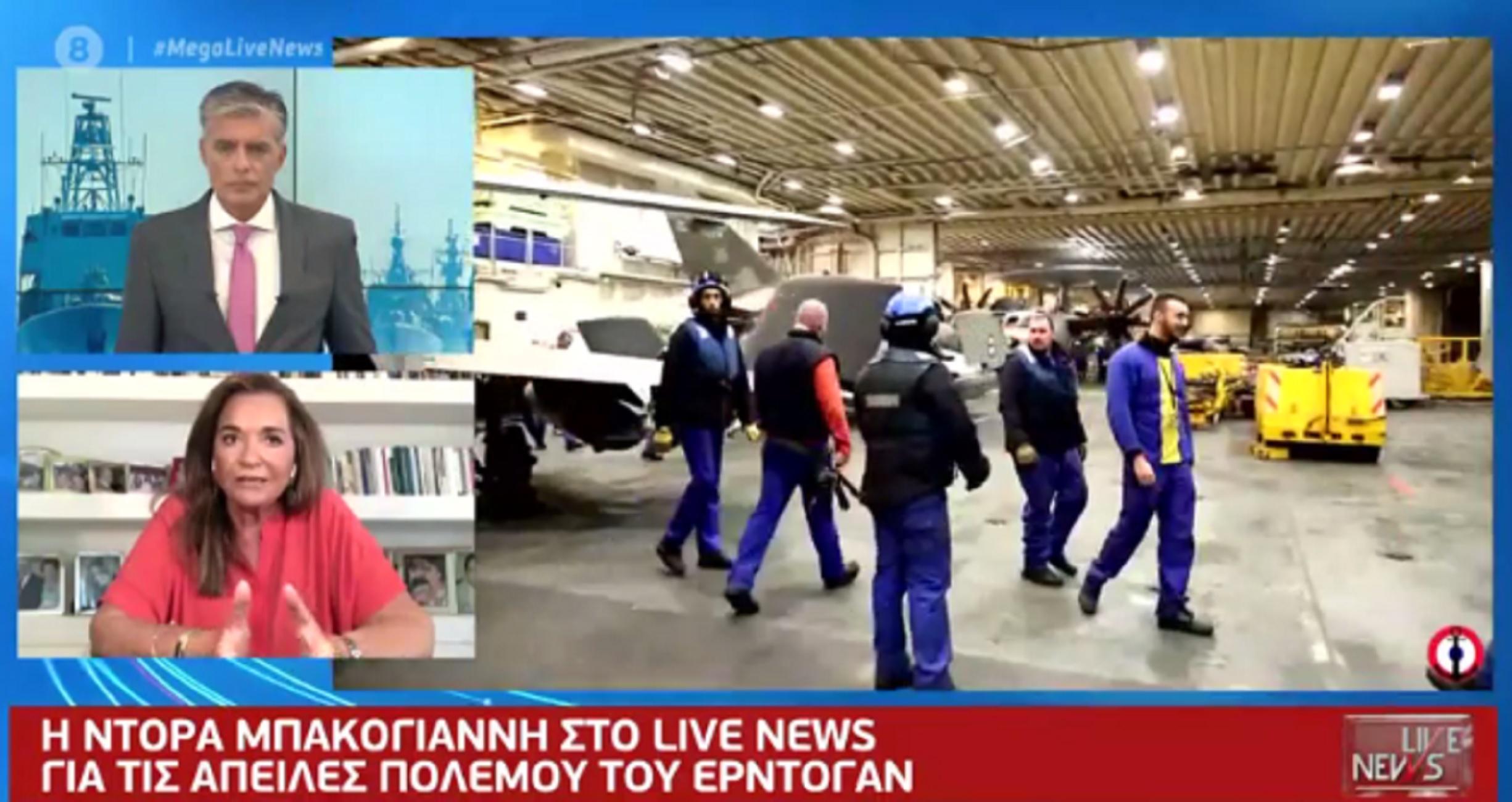 Μπακογιάννη σε Live News: Σήμερα μοιάζει ανέφικτο να ανοίξουμε διάλογο με την Τουρκία