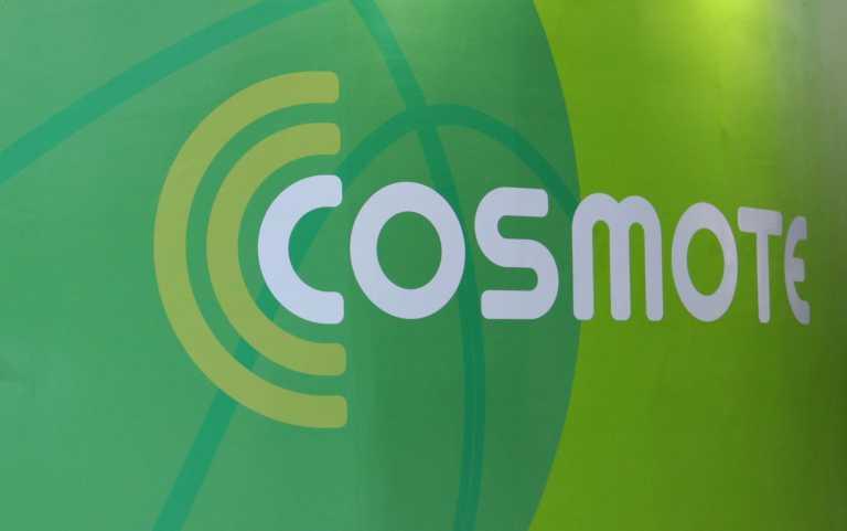 Κυβερνοεπίθεση στην Cosmote – Κανένας λόγος ανησυχίας, λέει η εταιρεία