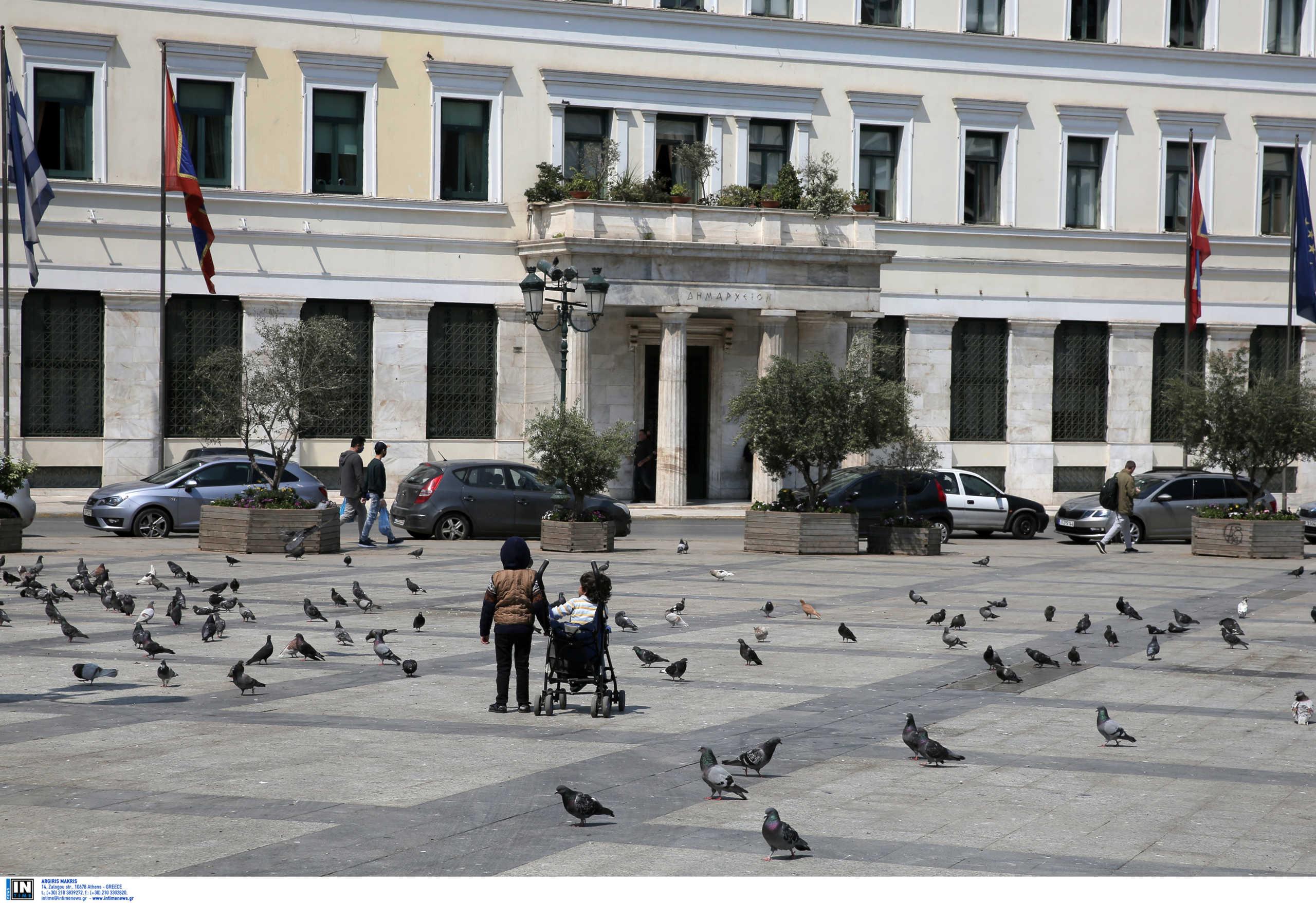 Κρούσμα κορονοϊού στο δήμο της Αθήνας – Ένα τμήμα έκλεισε, εργαζόμενοι σε καραντίνα
