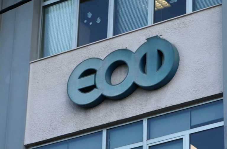 Ο ΕΟΦ ανακαλεί παρτίδα φαρμάκου από την αγορά