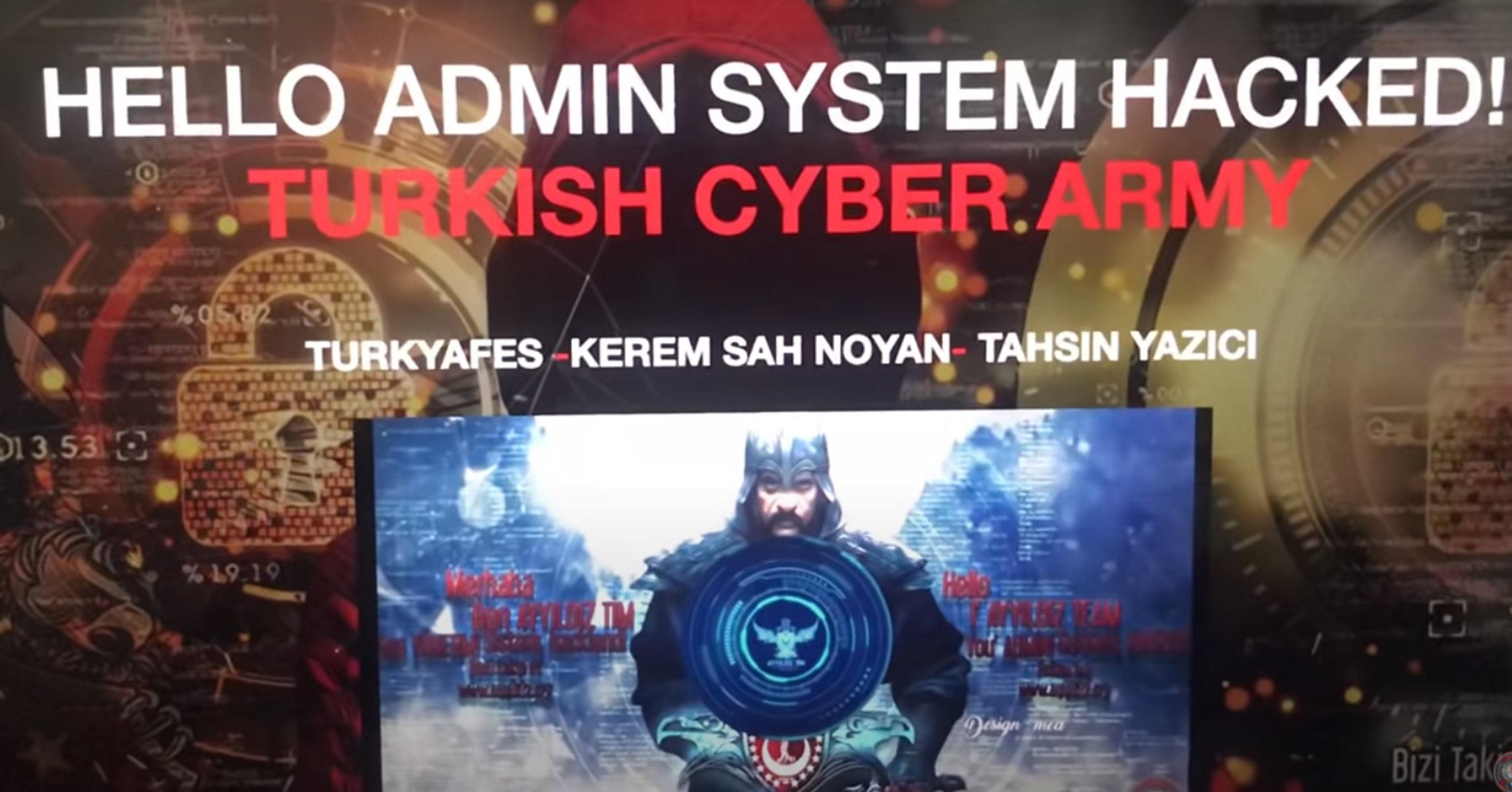Τούρκοι χάκερς έριξαν την ιστοσελίδα του υπουργείο Ανάπτυξης