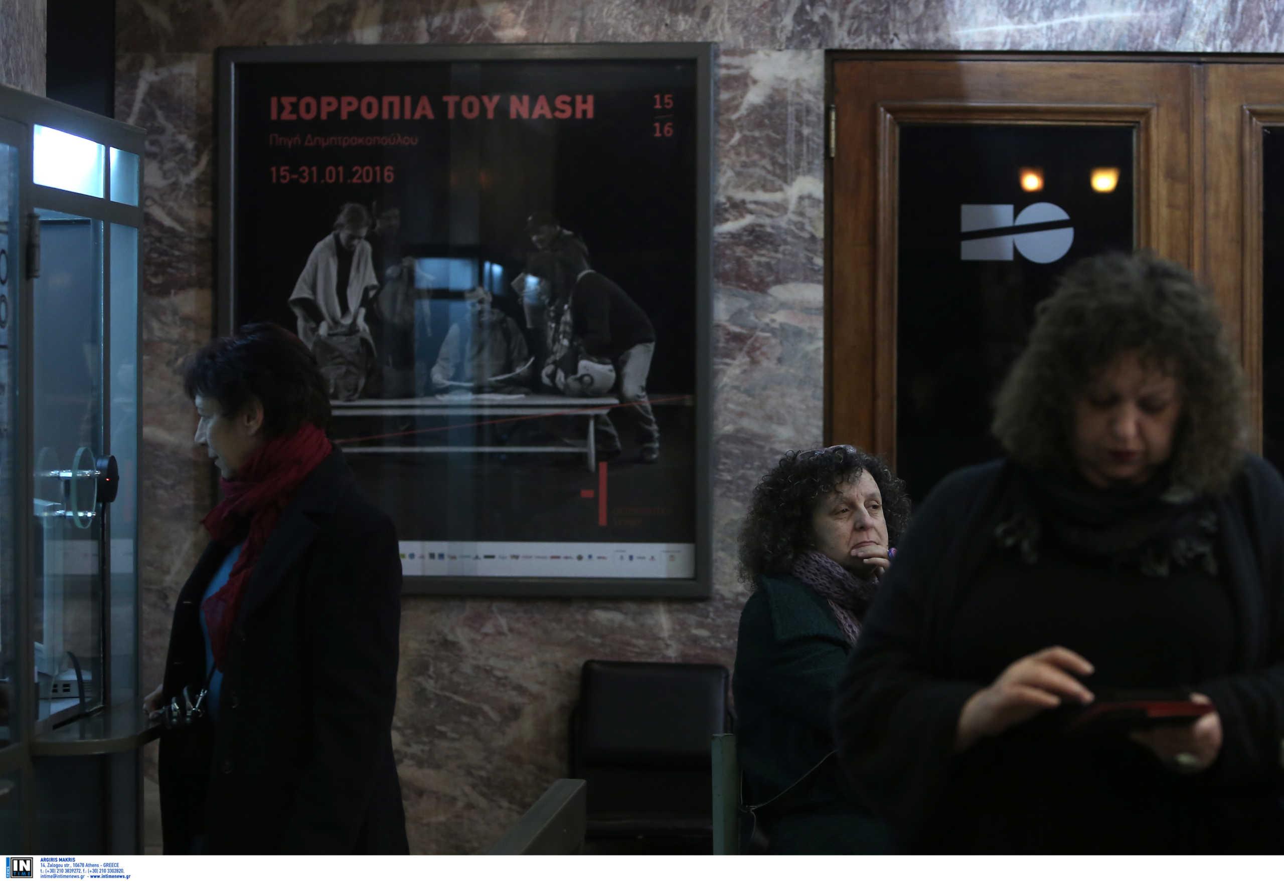 Εθνικό Θέατρο: Ακυρώνονται παραστάσεις
