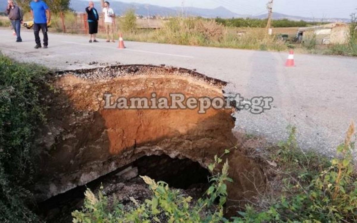 Φθιώτιδα: Έκλεισε ο δρόμος προς Λουτρά Υπάτης – Κατέρρευσε το παλιό γεφύρι!