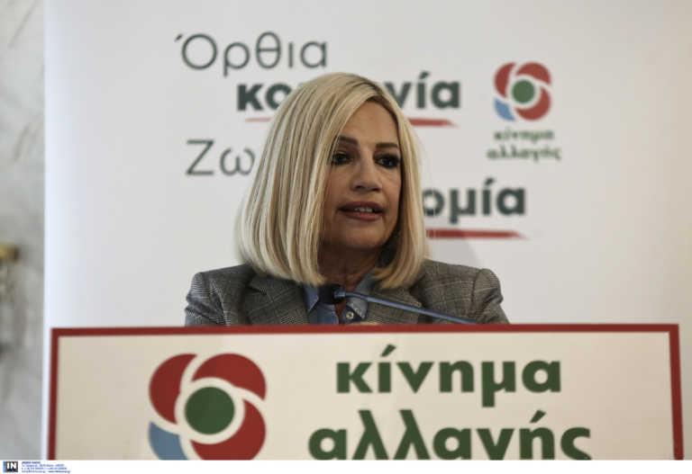 """Γεννηματά για τα νέα μέτρα: Ο Μητσοτάκης συνεχίζει το """"βλέποντας και κάνοντας"""" χωρίς αυτοκριτική"""