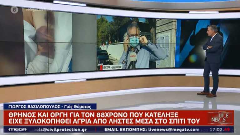 """Κατέληξε ο ηλικιωμένος που ξυλοκοπήθηκε από ληστές – Συγκλονίζει ο γιος του στο """"Live News"""""""