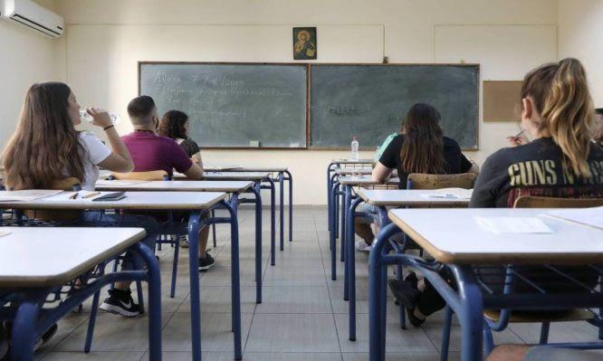 Σχολεία: Έτσι θα λειτουργούν από σήμερα – Οι αλλαγές που φέρνουν τα νέα μέτρα