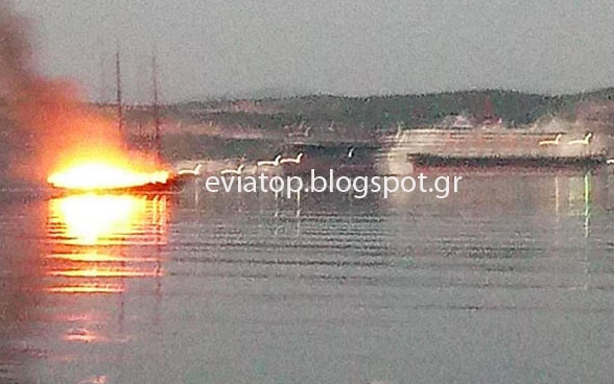 Εύβοια: Ιστιοφόρο έπιασε φωτιά στο παρθενικό του ταξίδι! Εφιαλτικές στιγμές για 4 άτομα (Φωτό)
