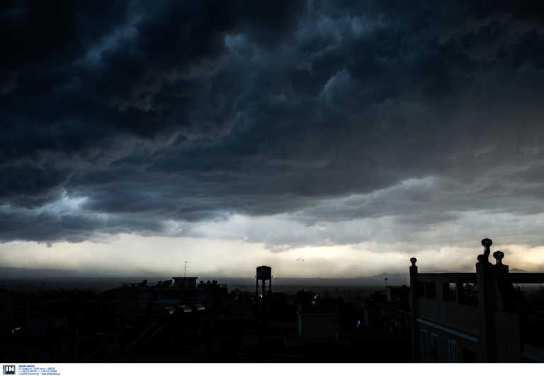 Καιρός αύριο: Γενικά βελτιωμένος – Που και πότε θα βρέξει