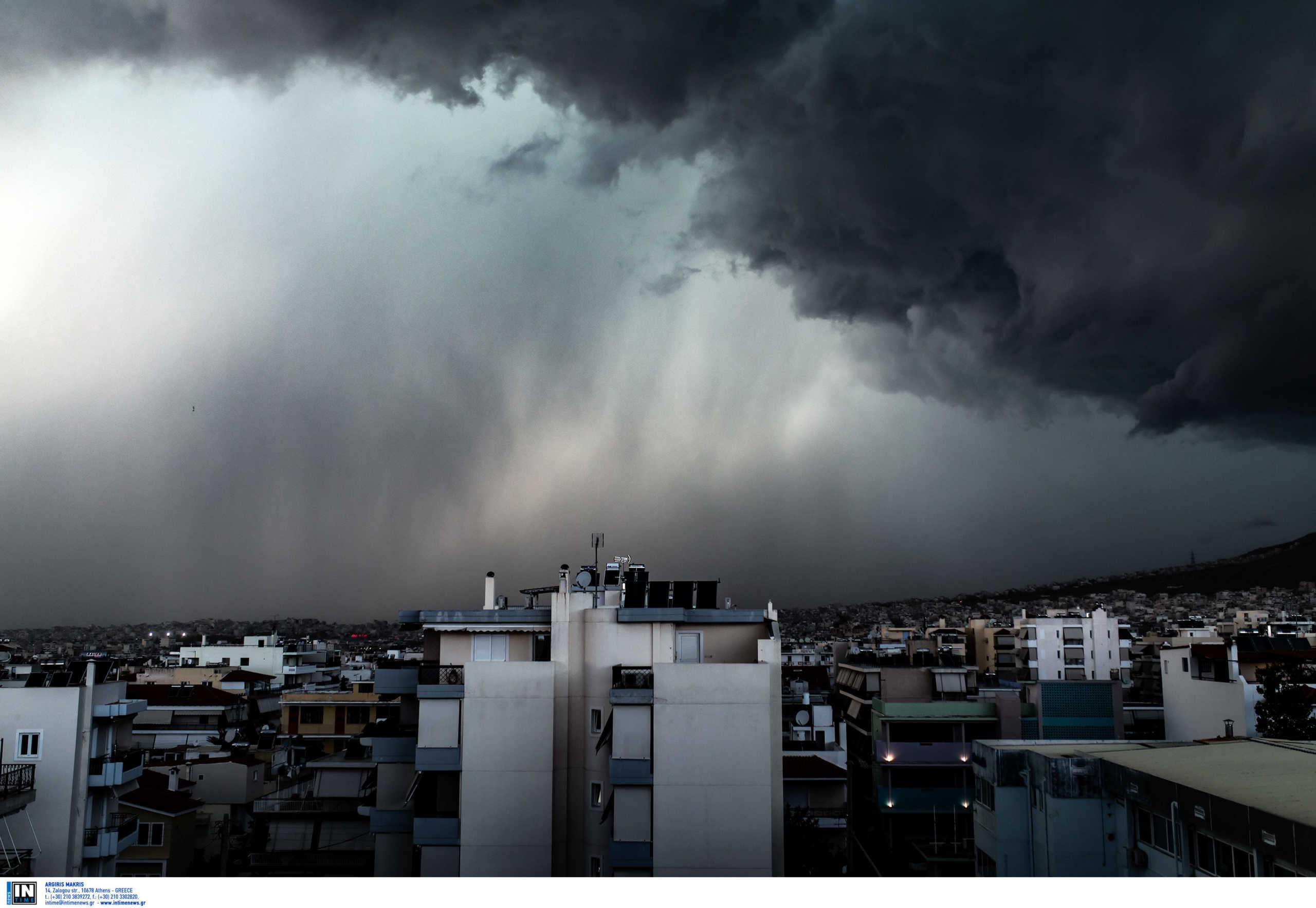 Έκτακτο δελτίο από την ΕΜΥ – Έρχεται κακοκαιρία εξπρές, πότε θα «χτυπήσει» την Αττική