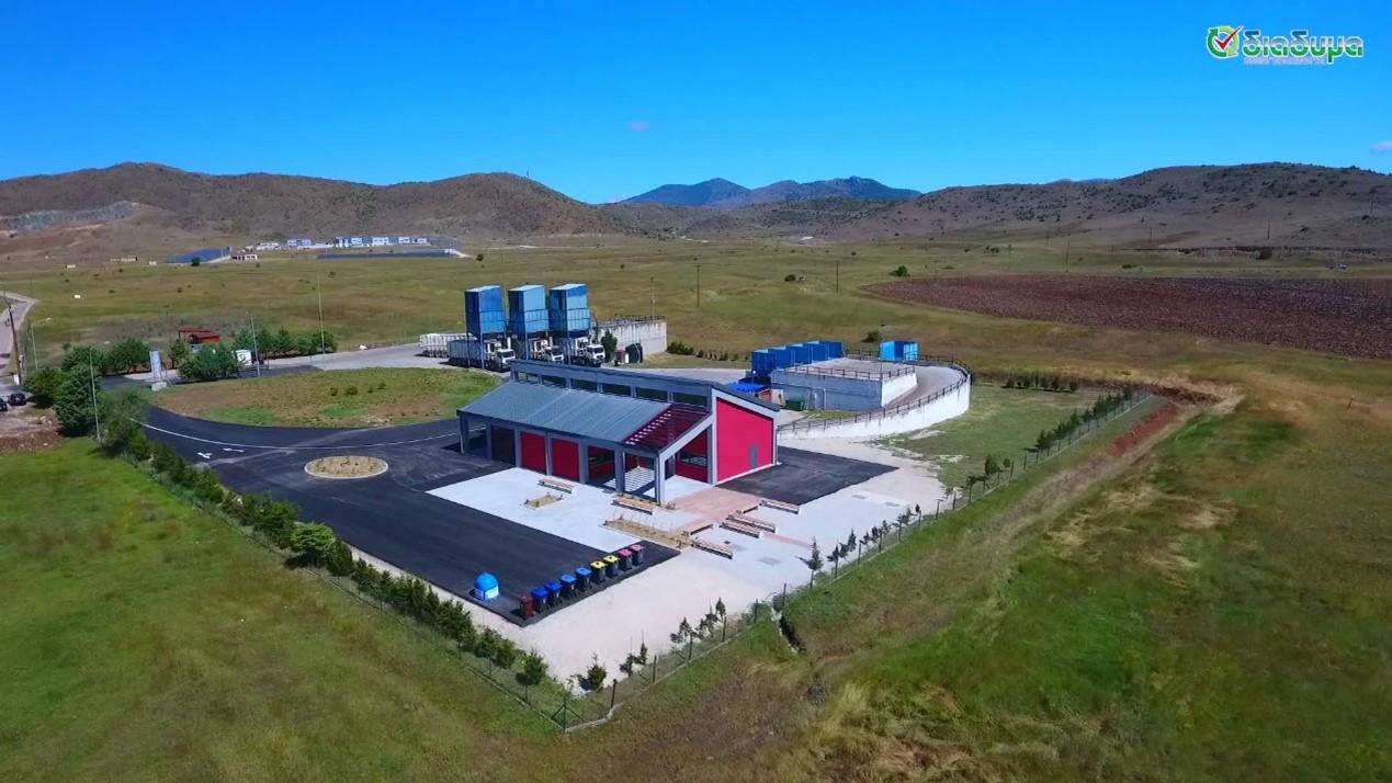 Καστοριά: Εγκαινιάστηκε το πρώτο Κέντρο Επαναχρησιμοποίησης Υλικών