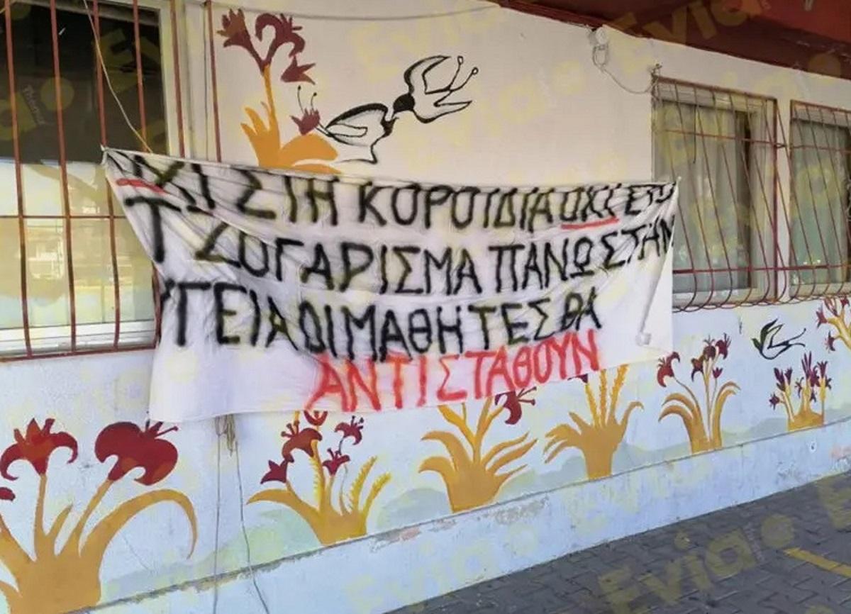 Ψαχνά: Ο Δήμαρχος έκοψε τις αλυσίδες της κατάληψης σχολείου