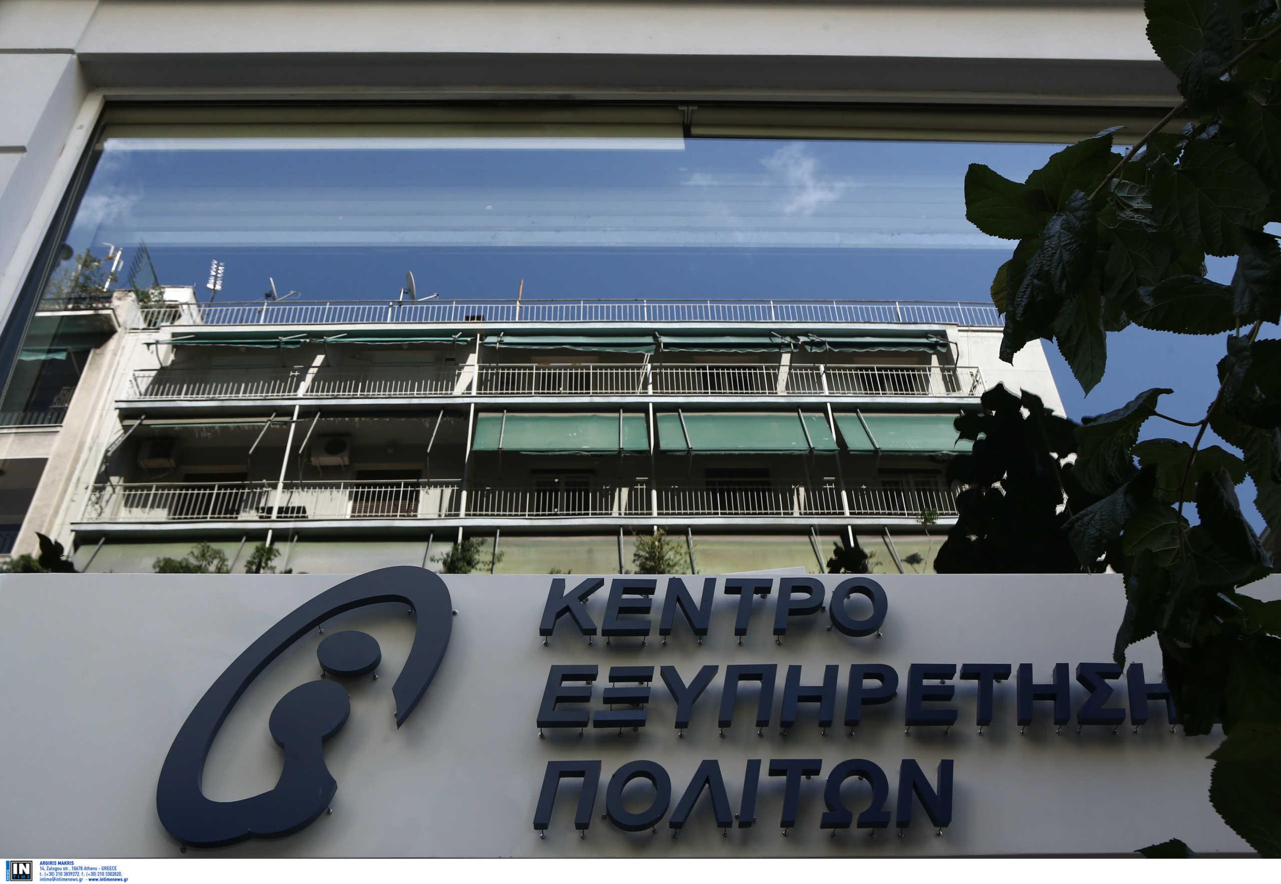 gov.gr: Πώς θα εκδώσετε τα αποσπάσματα ληξιαρχικών πράξεων προ του 2013