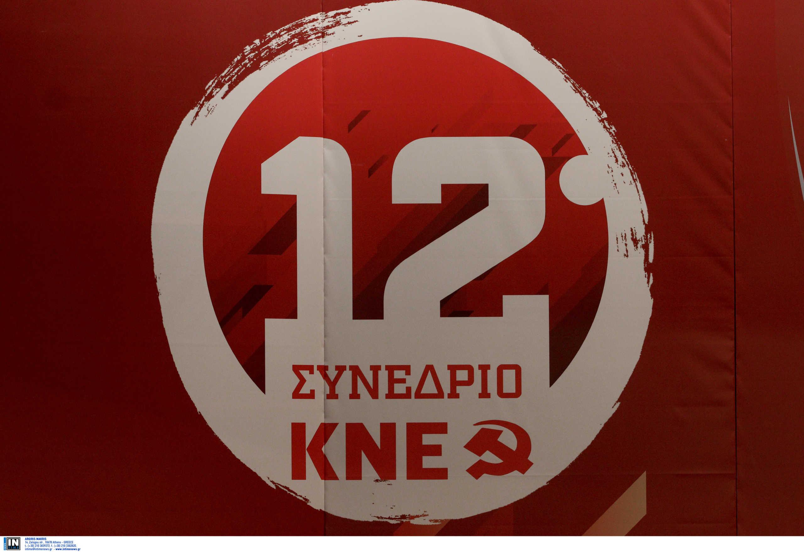 """Θεσσαλονίκη: """"Κινήθηκαν ξανά θρασύδειλα στο σκοτάδι!"""" Καταγγελία της ΚΝΕ για επίθεση στο πρώην στρατόπεδο Παύλου Μελά"""