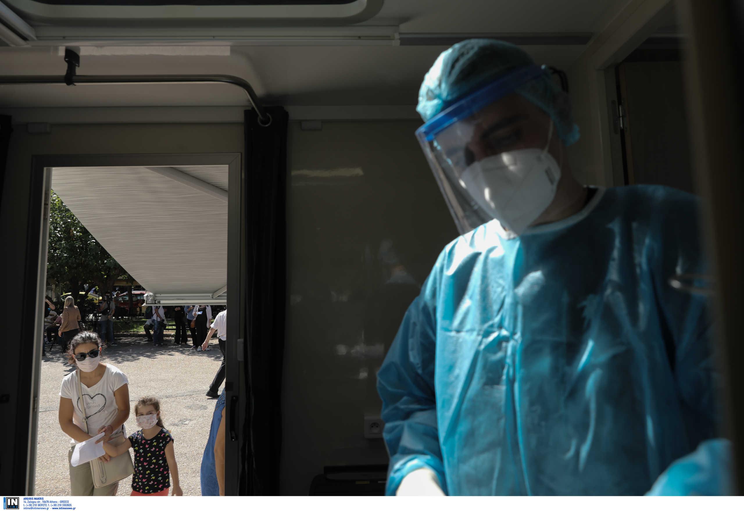Κορονοϊός: Σοκαριστικά νούμερα στην Αττική – Θλιβερό ρεκόρ με 240 νέα κρούσματα