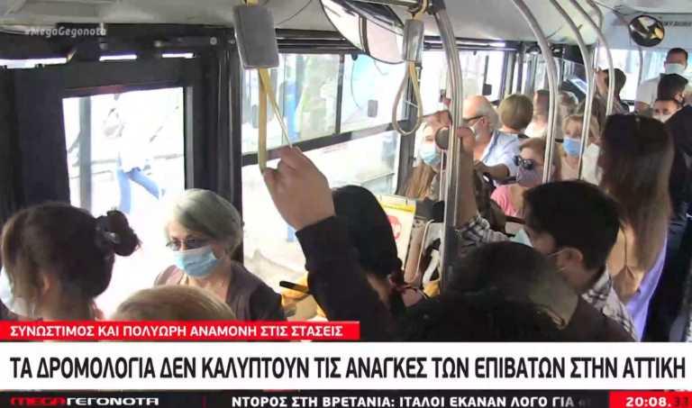 Παραμένει ο συνωστισμός στα λεωφορεία - Έντονες διαμαρτυρίες από τους επιβάτες