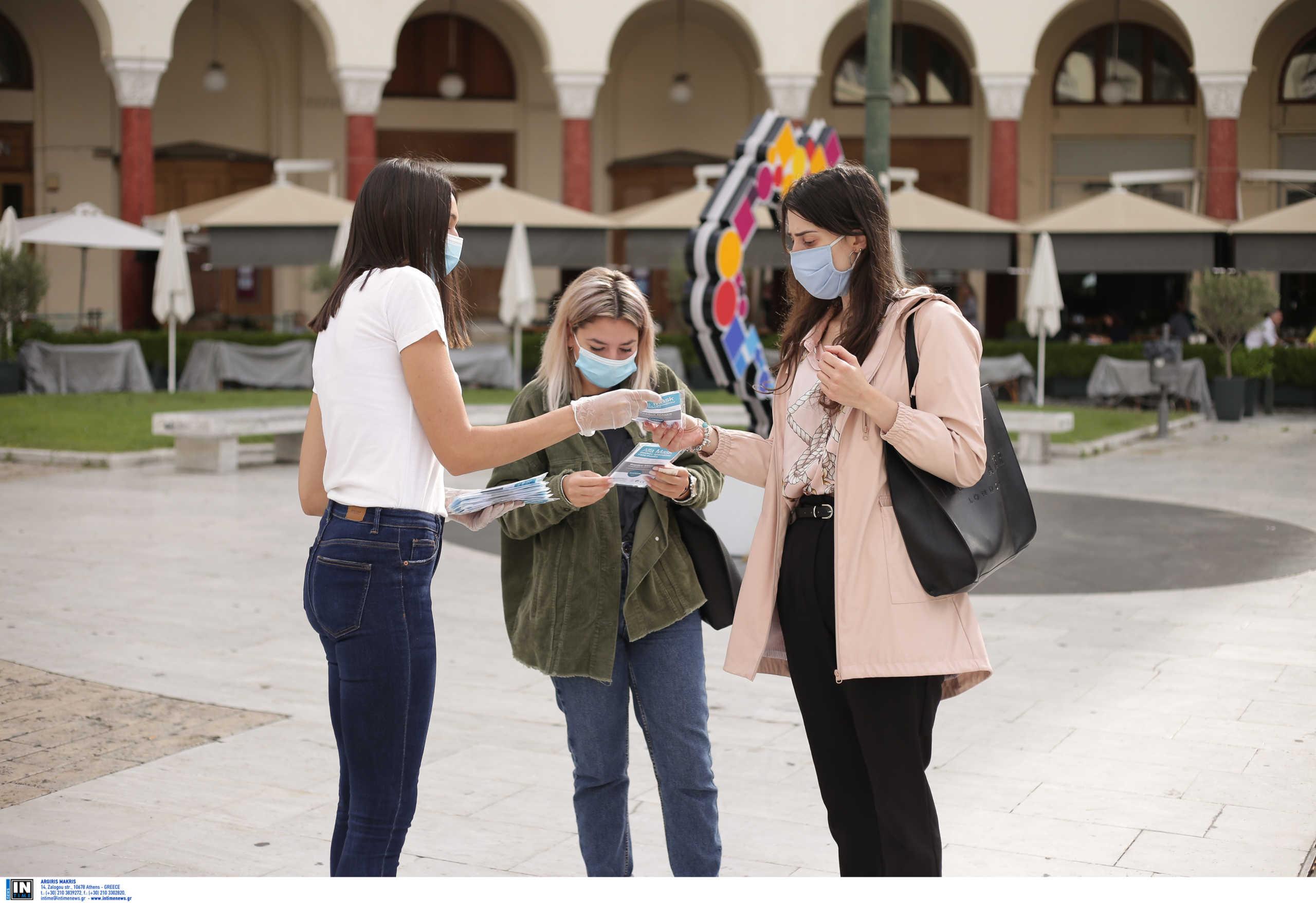 Κορονοϊός: Με τη… βούλα του ΦΕΚ μάσκα σε εξωτερικούς χώρους – Ποιες περιοχές αφορά