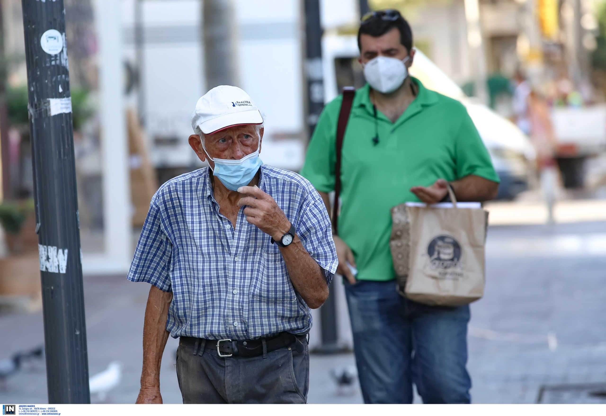 Κορονοϊός: Ποιοι παίρνουν απαλλαγή από τη χρήση μάσκας