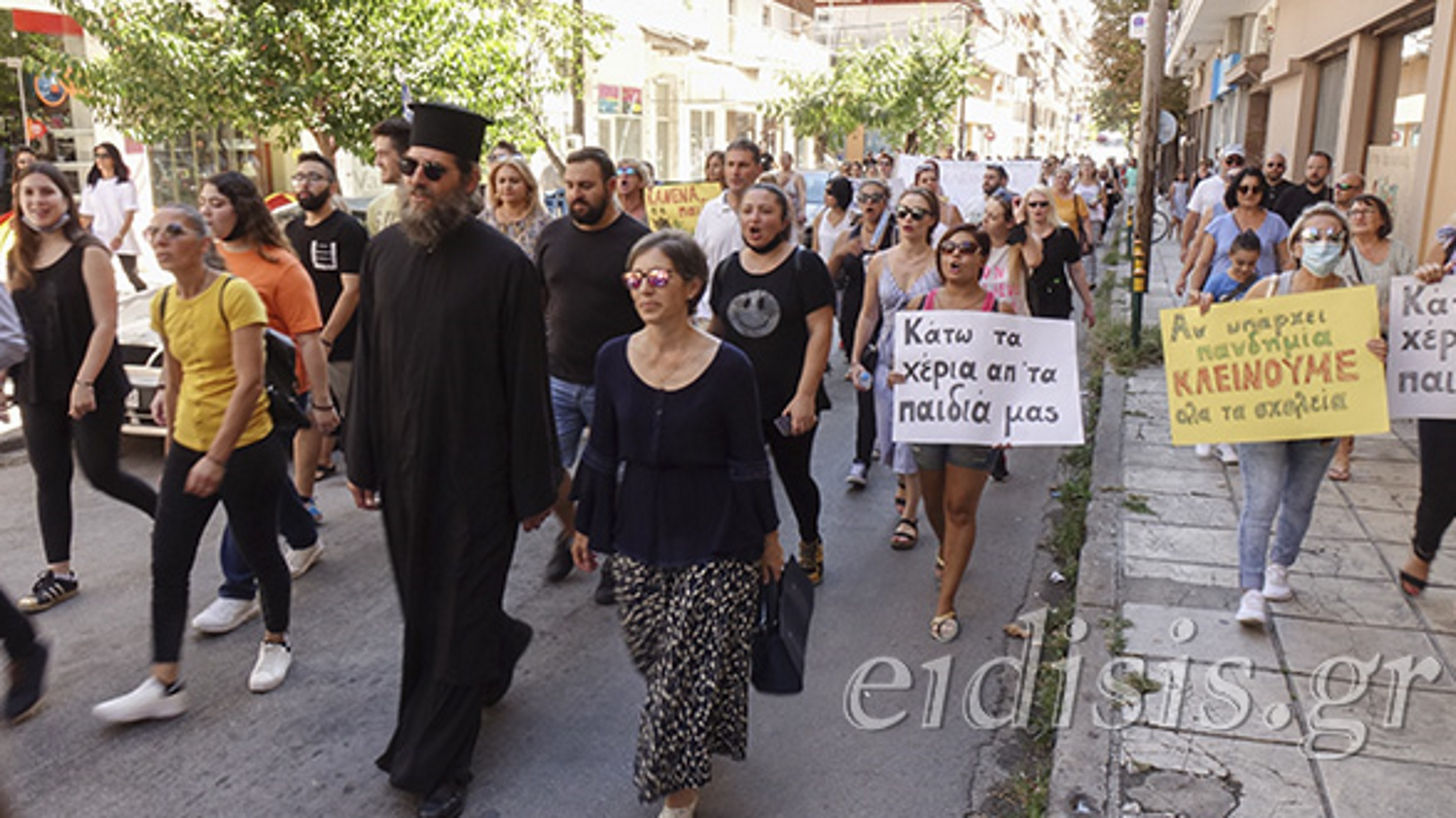 Κιλκίς: Ξανά στους δρόμους οι αρνητές της μάσκας στα σχολεία! Προβληματίζει η στάση των αστυνομικών (Φωτό)