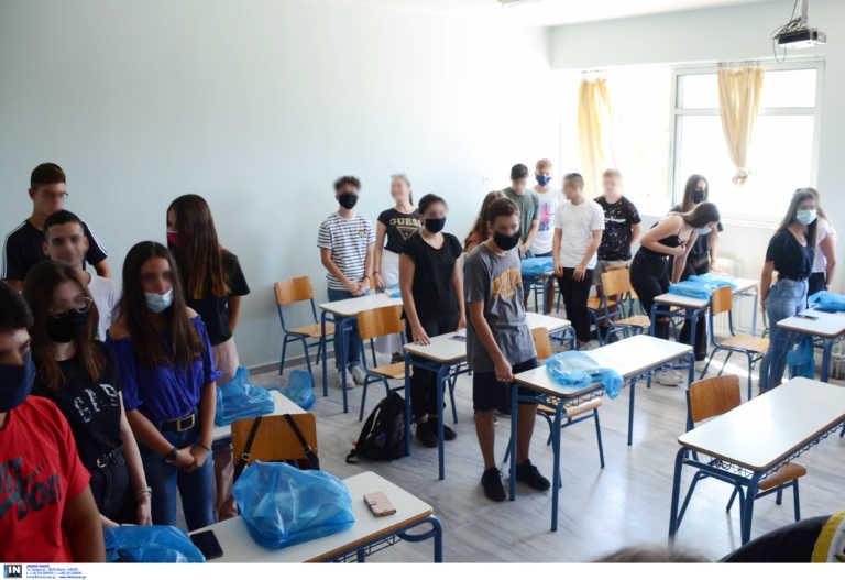 Γκάγκα: Τα πάντα επανεξετάζονται – Σημαντικό να ανοίξουν τα σχολεία (vid)