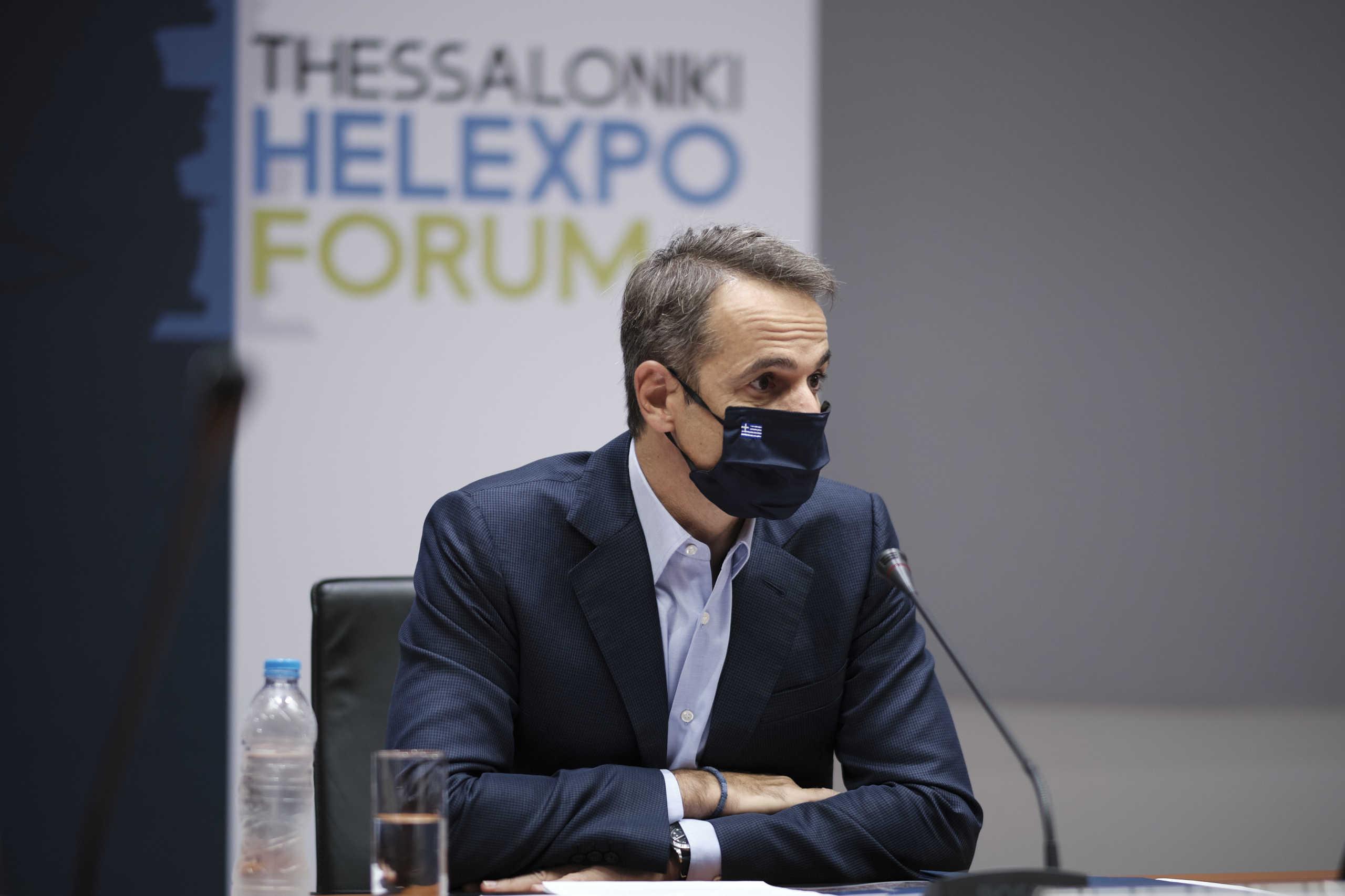 Μητσοτάκης: Στόχος της κυβέρνησης είναι να απαλύνει τον πόνο από τις συνέπειες του κορονοϊού (pics)