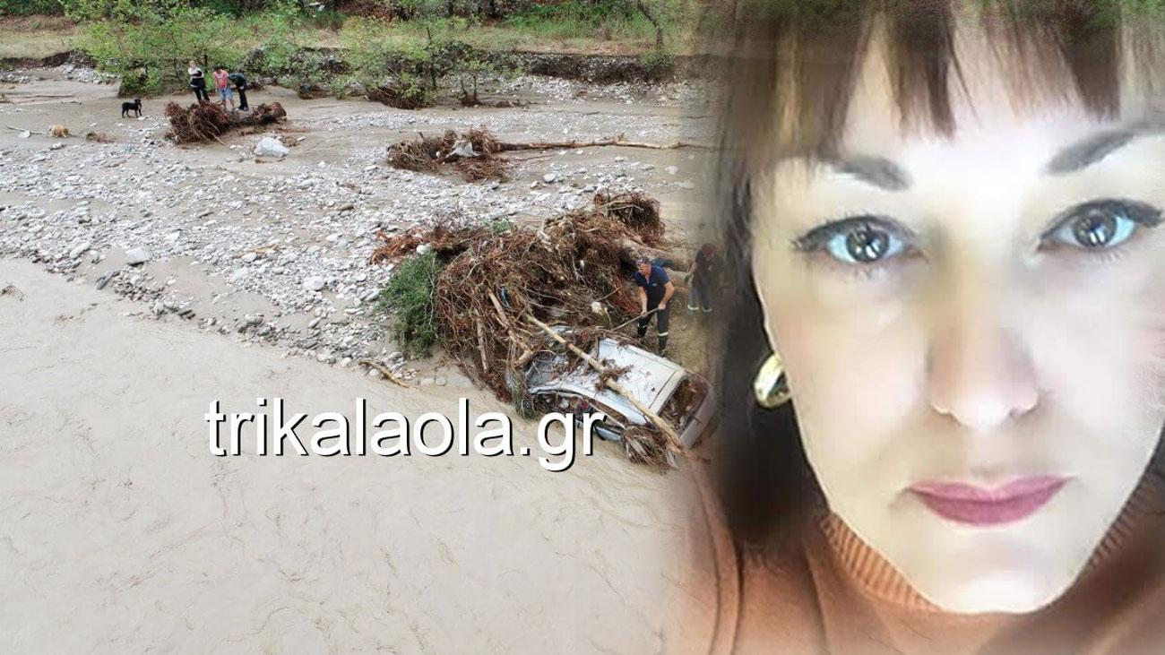 Καρδίτσα: Θρήνος για τη νεκρή φαρμακοποιό σε ένα νομό που μετράει τις πληγές του μεσογειακού κυκλώνα (Φωτό)
