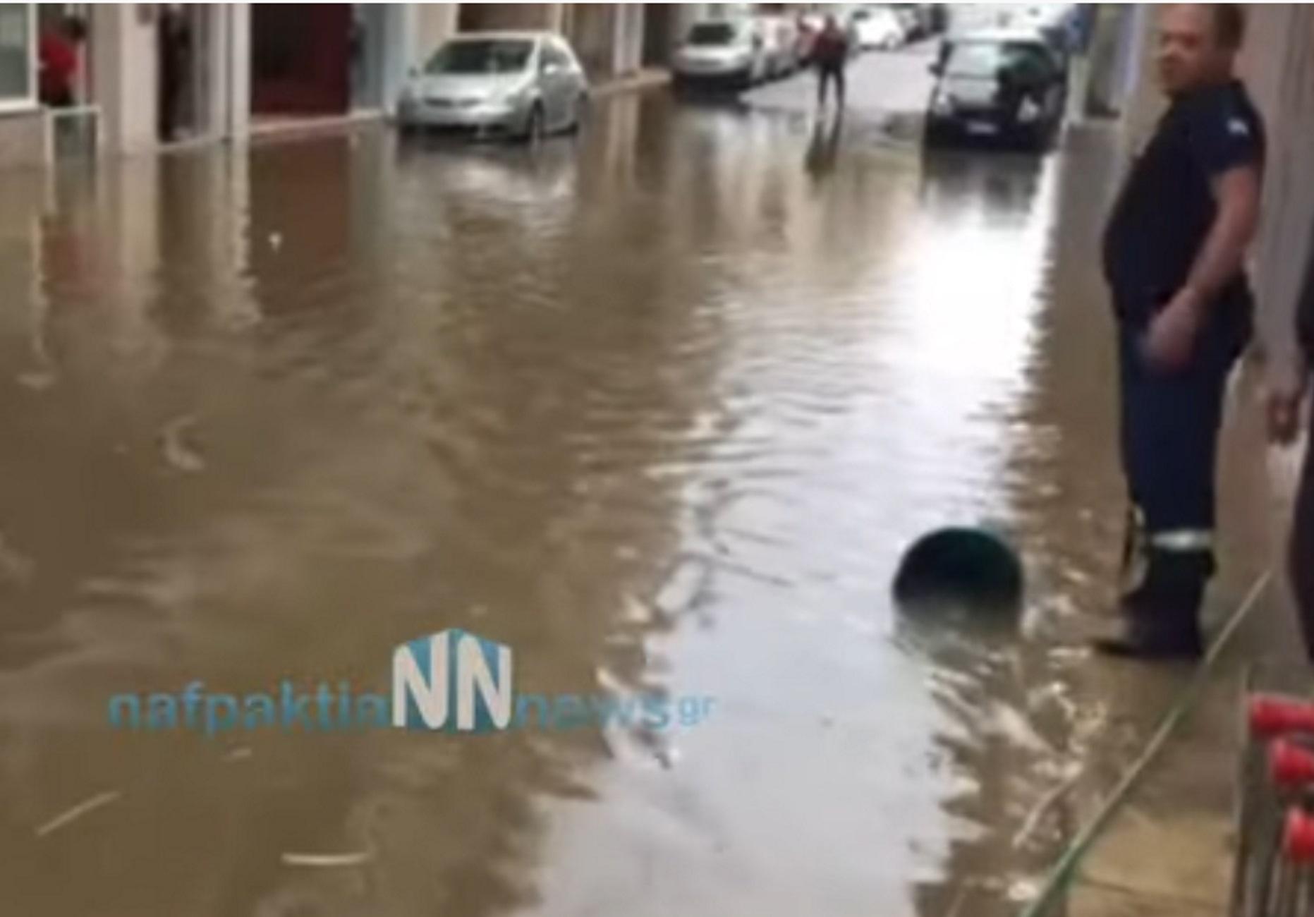 Ναύπακτος: Πλημμύρες και άνθρωποι εγκλωβισμένοι! Αυτοψία σε δρόμους που θυμίζουν… Βενετία (Βίντεο)