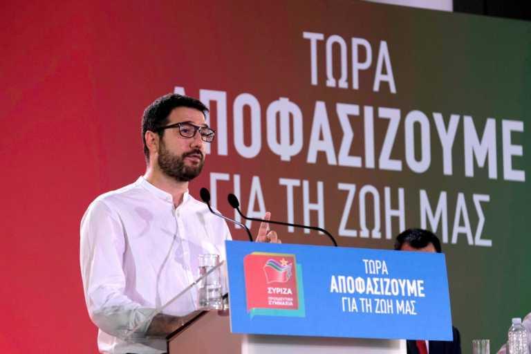 Ηλιόπουλος: «Η χώρα δεν μπορεί να εξαρτάται από τα εσωτερικά της Νέας Δημοκρατίας»