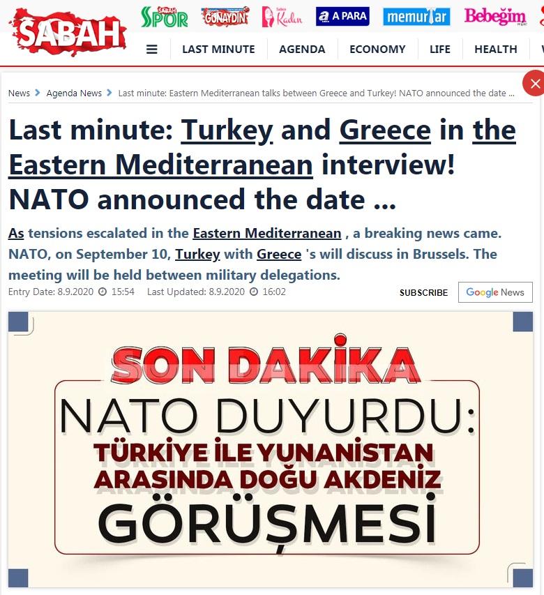 Η Ελλάδα θέτει αύριο στο ΝΑΤΟ θέμα αποχώρησης του Oruc Reis