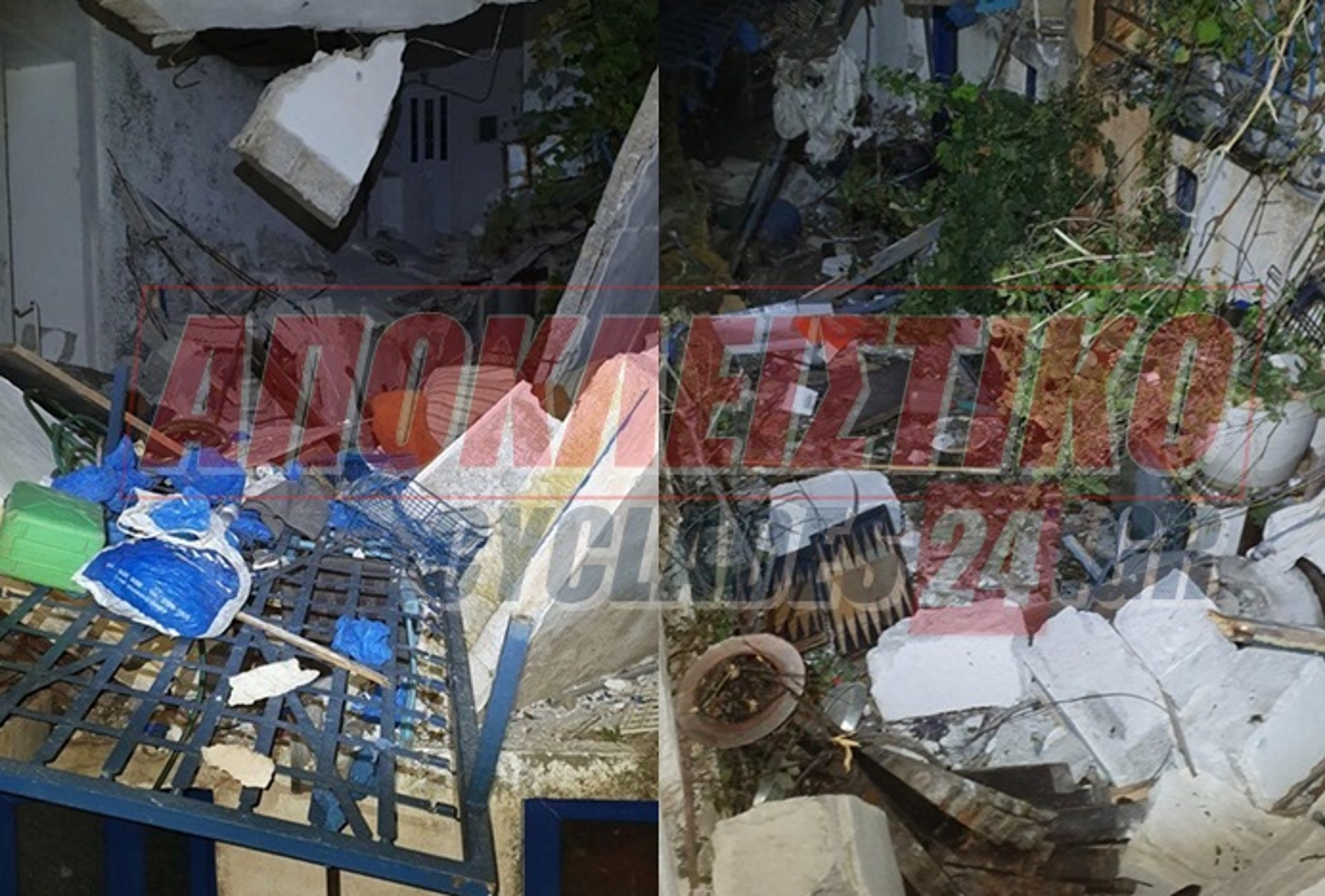 Νάξος: Διαλύθηκε σπίτι από ισχυρότατη έκρηξη! Σοβαρός τραυματισμός μετά τον πανικό (Βίντεο)