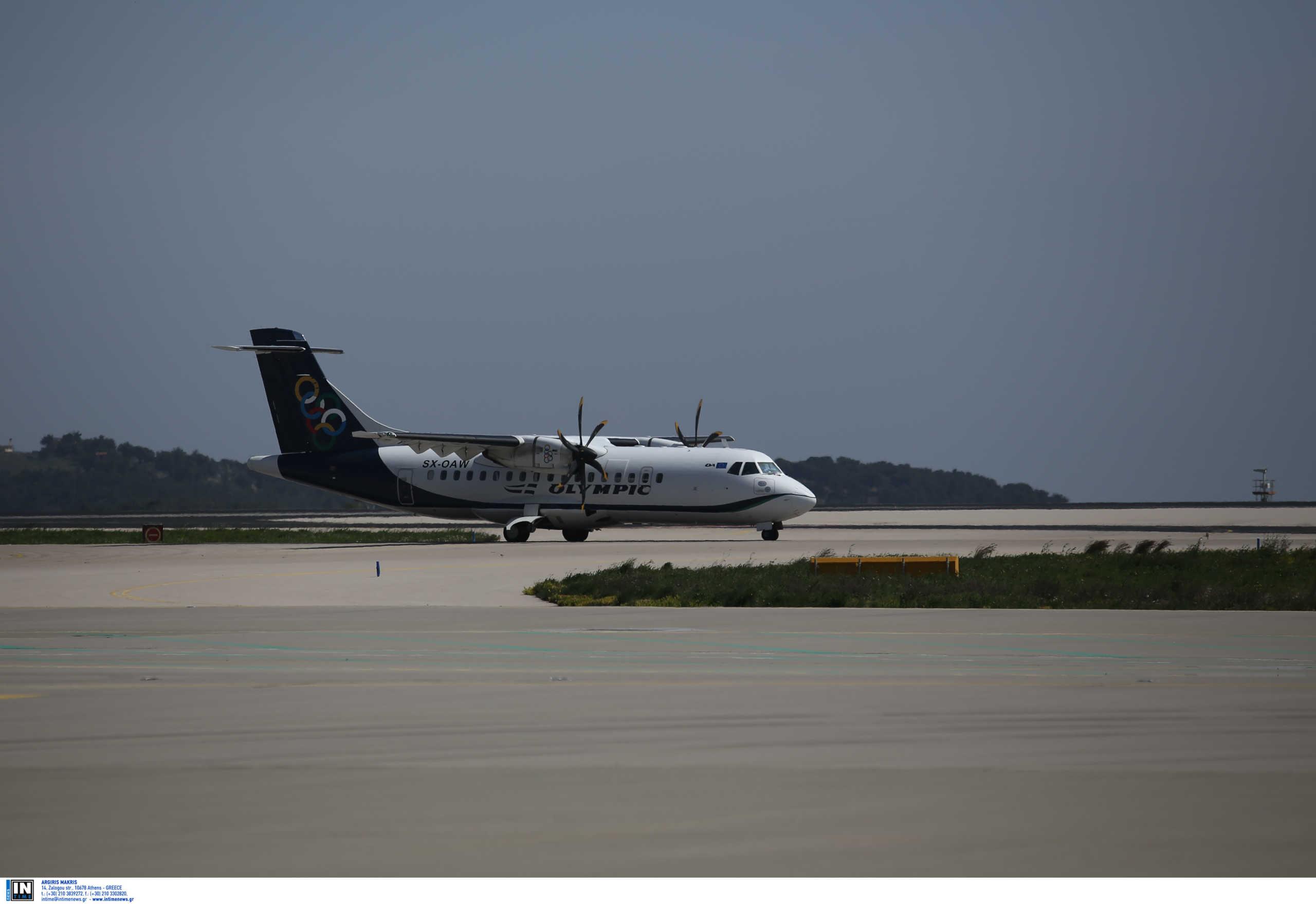 Olympic Air: Ακυρώνονται δεκάδες πτήσεις 21-22 και 23 Σεπτεμβρίου
