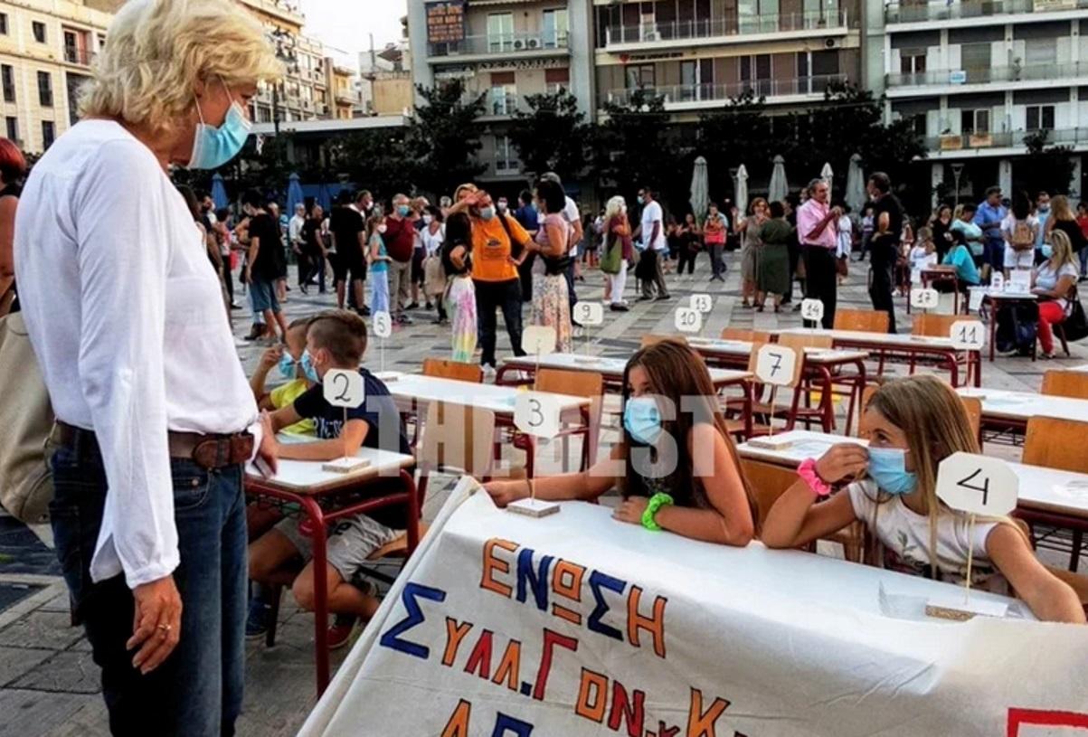 Πάτρα: Συγκέντρωση για να ανοίξουν τα σχολεία με ασφάλεια
