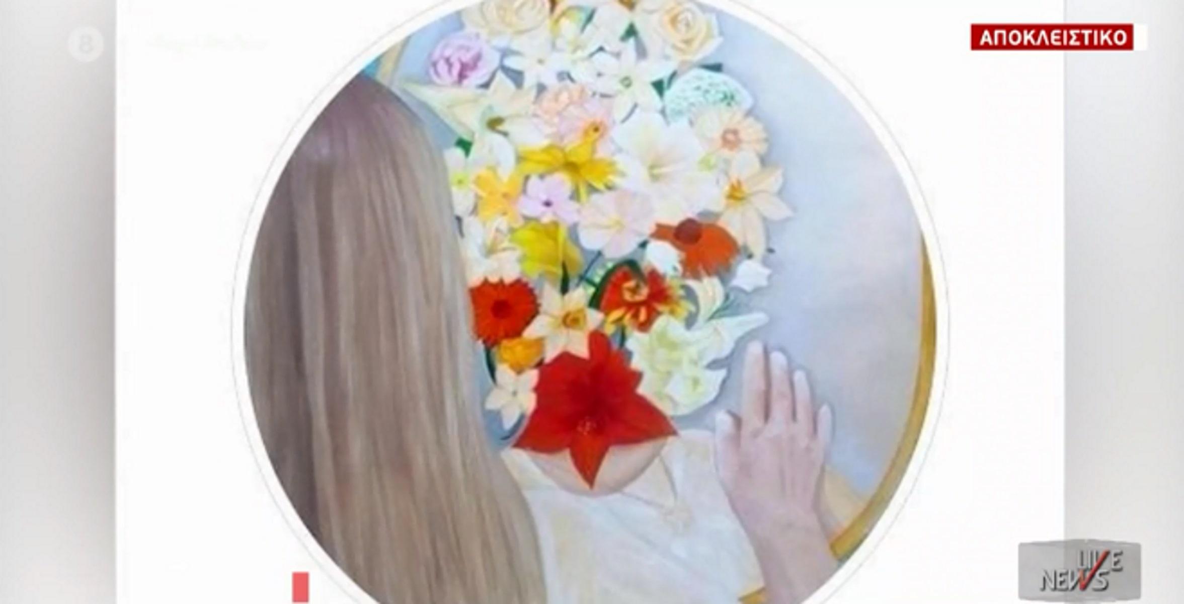 Επίθεση με βιτριόλι: Η συγκίνηση της Ιωάννας για τον πίνακα που της ζωγράφισε μια 16χρονη (video)
