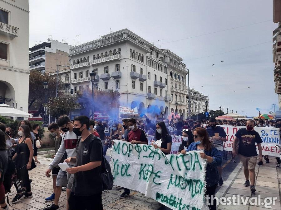 Θεσσαλονίκη: Καταλήψεις και μαθητές στους δρόμους! Σε εξέλιξη μεγάλη πορεία στο κέντρο της πόλης (Βίντεο)