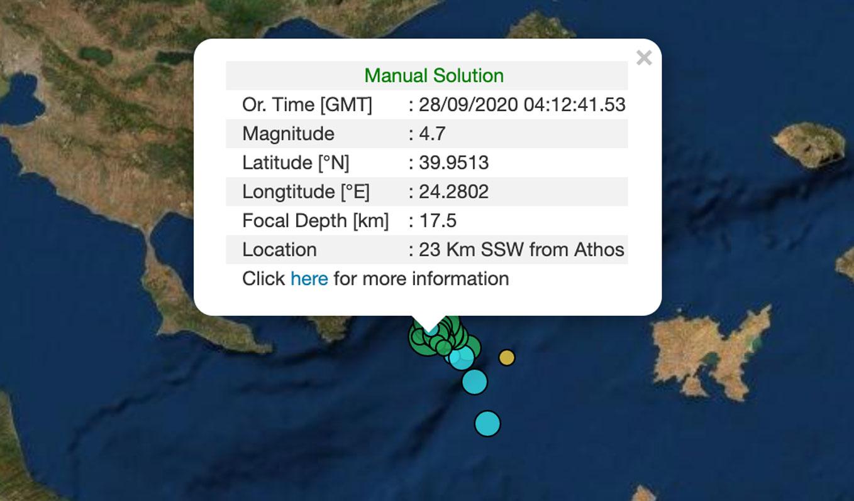 Νέος ισχυρός σεισμός στο Άγιο Όρος