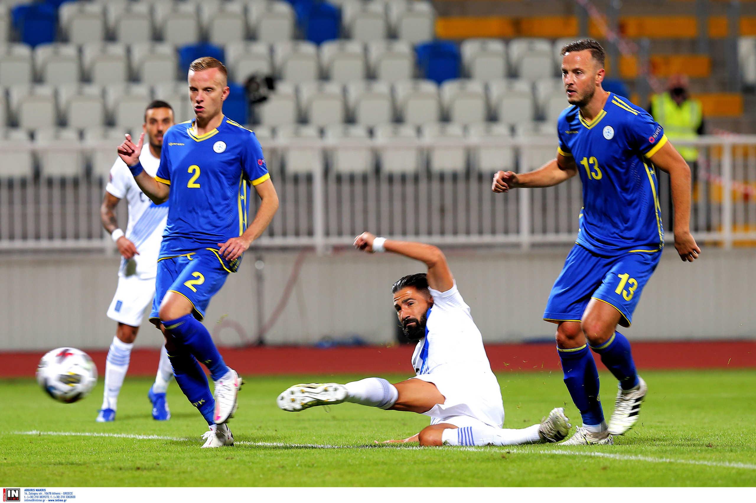 Κόσοβο – Ελλάδα 1-2 ΤΕΛΙΚΟ!