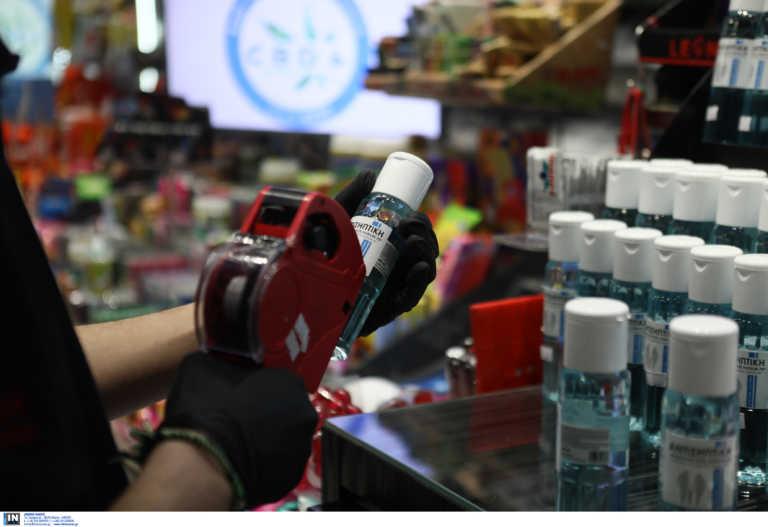 Ελγέκα: H ξηρή μαγιά και τα αντισηπτικά εκτόξευσαν τις πωλήσεις της, την περίοδο της καραντίνας
