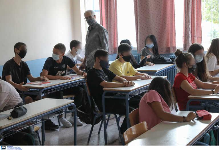 Σχολεία: Η ημερομηνία που κερδίζει έδαφος για γυμνάσια και λύκεια – Οι σκέψεις για την εστίαση