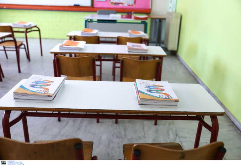 Κλειστά σχολεία λόγω κορονοϊού - Η τελευταία λίστα του Υπουργείου Παιδείας